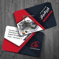 کارت ویزیت فنی مهندسی (قرمز – سرمه ای)