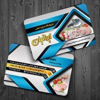 کارت ویزیت فروشگاه مرغ و ماهی