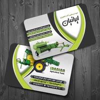 چاپ کارت ویزیت ادوات کشاورزی