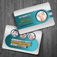 طرح کارت ویزیت متخصص اطفال