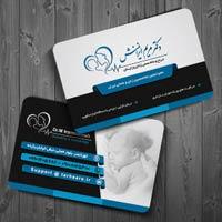 طرح کارت ویزیت دکتر زنان و زایمان