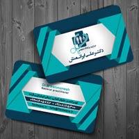 طرح کارت ویزیت جراح و پزشک عمومی
