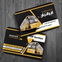 کارت ویزیت شرکت مسافربری و اتوبوسرانی