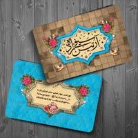 طرح کارت ویزیت ایرانی