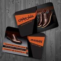 طرح کارت ویزیت گالری کفش مردانه