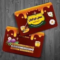 طرح کارت ویزیت فروشگاه عسل