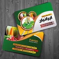 کارت ویزیت برای ظروف یکبار مصرف