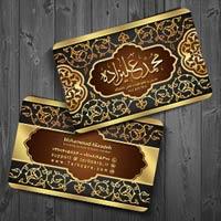 چاپ کارت ویزیت سنتی ایرانی