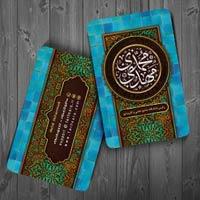چاپ کارت ویزیت ایرانی سنتی