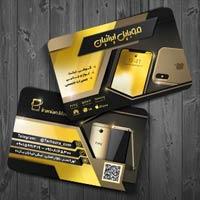 طرح کارت ویزیت گوشی موبایل