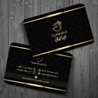 کارت ویزیت برای طلا و جواهرات