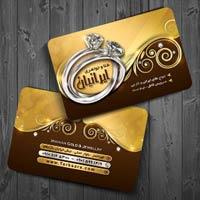 کارت ویزیت برای طلا و جواهر فروشی