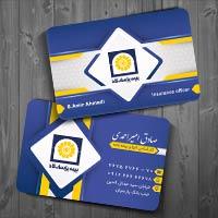 طرح کارت ویزیت بیمه پاسارگاد
