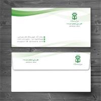 پاکت نامه دفتر رسمی ازدواج