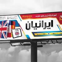 طرح لایه باز بنر آموزشگاه زبان خارجه