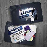 کارت ویزیت لایه باز گالری موبایل