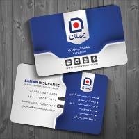طرح لایه باز کارت ویزیت بیمه سامان