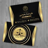 طرح کارت ویزیت کانون وکلای دادگستری