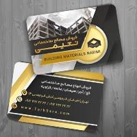 طرح لایه باز کارت ویزیت مصالح ساختمانی
