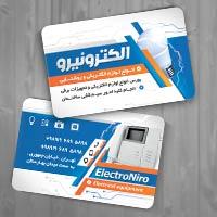 کارت ویزیت لوازم الکترونیکی