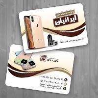 کارت ویزیت لایه باز موبایل اپل