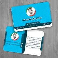 طرح کارت ویزیت انتخابات شورای شهر