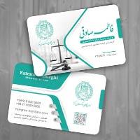 طرح کارت ویزیت برای وکلا