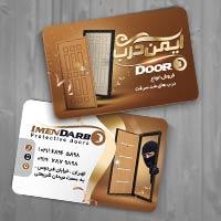 کارت ویزیت درب ضد سرقت لایه باز