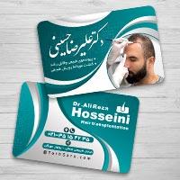 کارت ویزیت کاشت موی طبیعی