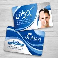 طرح کارت ویزیت کاشت مو طبیعی
