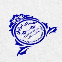 طرح مهر ژلاتینی گل فروشی